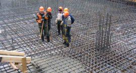 Современный бетон