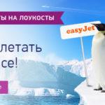 Tickets.by — замечательный сервис для покупки авиабилетов и бронирования отелей