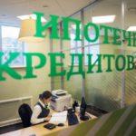 К концу года ставки упадут ниже 10%. Количество ипотечных кредитов в России побило все рекорды